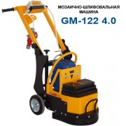 Машина мозаично-шлифовальная GM-122 (4)