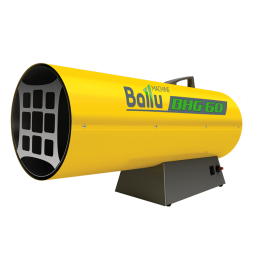 Аренда тепловой пушки  Ballu BHG-60